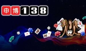 138 Casino Review