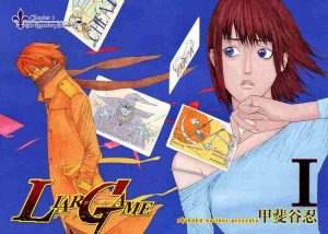 gambling and manga