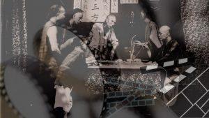 movie_chinese_gambling