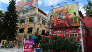 Family Programs in Macau